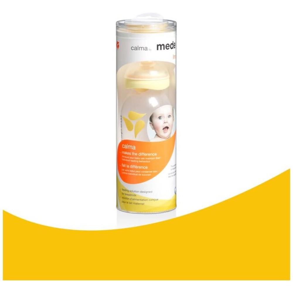 Moedermelkfles + calmaspeen 1x 250 ml Borstvoeding Goedkope Goedkoop Flessen en Spenen